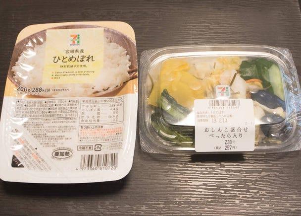 약 1000엔에 좀 더 퀄리티 있게 ! 편의점 정통 일식 메뉴