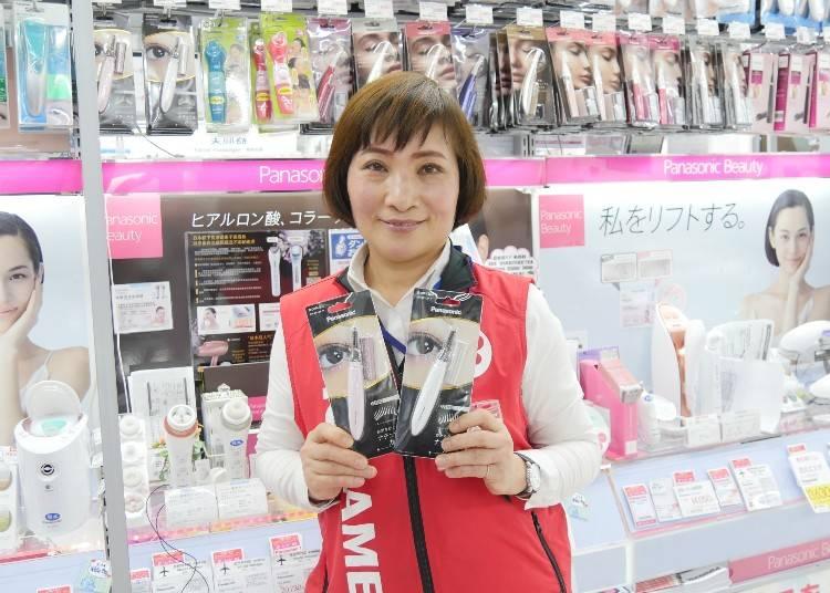 ●Panasonic燙睫毛器 自然捲翹款EH-SE10P
