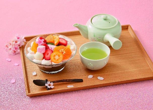 京橋千疋屋 嚴選水果店:滿滿的春天美味「草莓與2種國產橘子的花見點心 綠茶甜點套餐 」