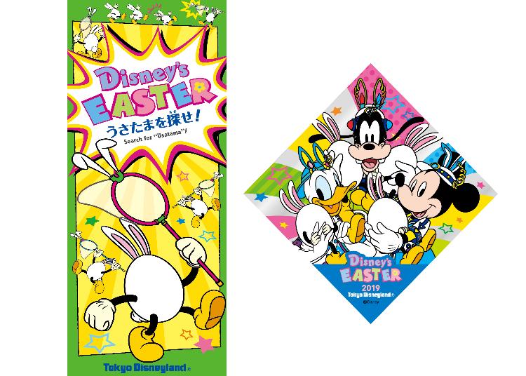 【其他】 ◇「迪士尼復活節:找找兔耳蛋!」