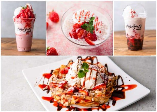【春季限定】日本Monsoon Cafe草莓祭開跑!各種亞洲風味草莓甜點齊聚一堂