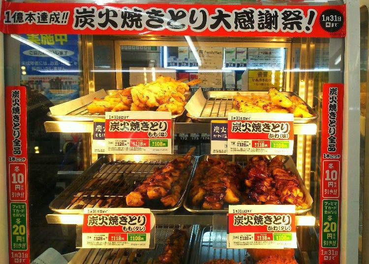 3. Convenience stores