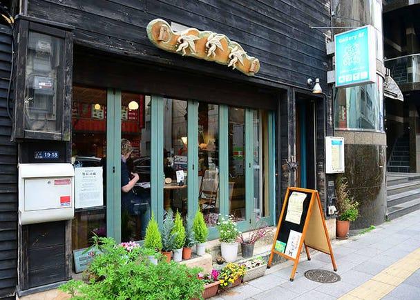 14. Cafes