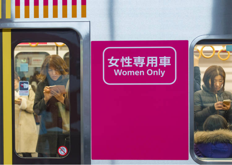 18 – Train cars reserved for women passengers only