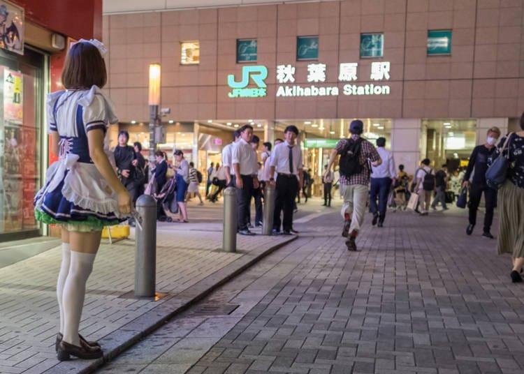 7. Akihabara Live Cam