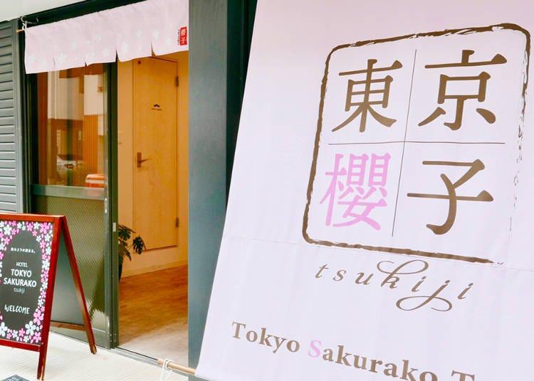 4. Tokyo Sakurako Tsukiji