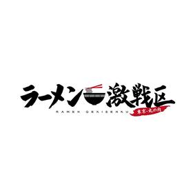 도쿄 마루노우치