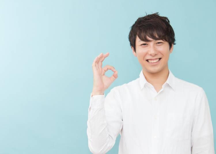 일본에서도 뭐든지 허락을 받는 습관을!