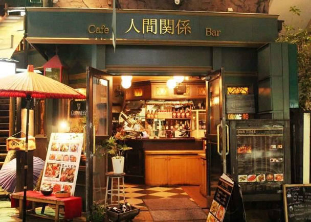 26. Relax over some great drinks in some of the most happening places in Tokyo