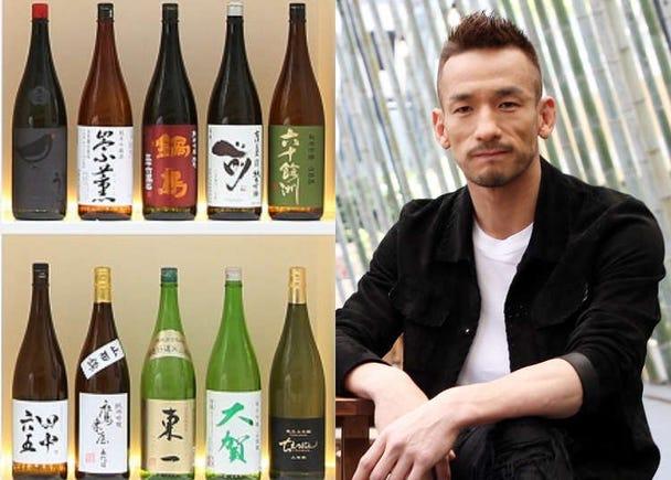 ヒデが認めた日本酒の名店が勢ぞろい「CRAFT SAKE WEEK at ROPPONGI HILLS 2019」開催