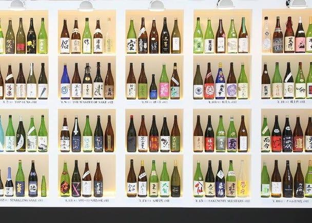 中田英寿さんが厳選した、全国110の酒蔵の日本酒が集結
