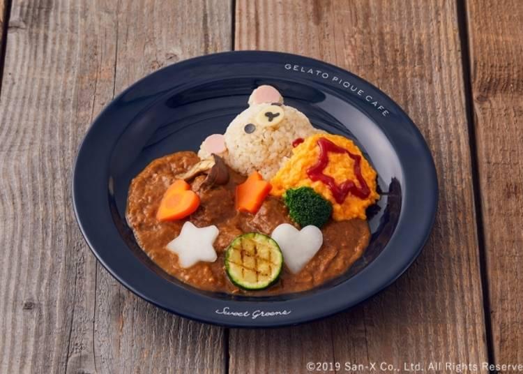小白熊雞肉咖哩蛋包飯(コリラックマのチキンオムカレー)1280日圓