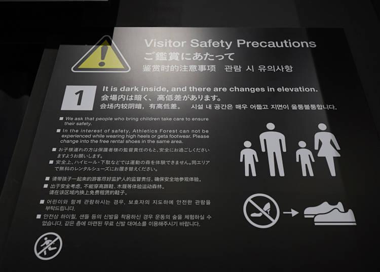 第四:語言國籍無界線!提供對應外國觀光客的服務,可以安心觀賞!