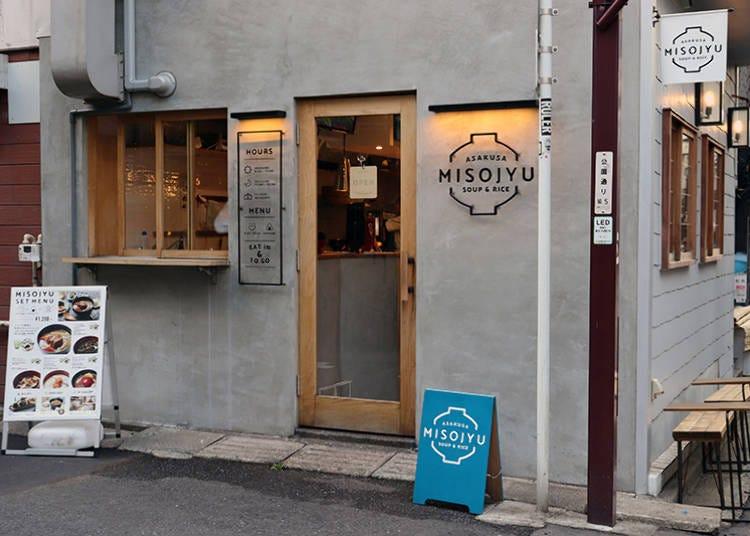 ■浅草のお味噌汁専門店「MISOJYU」