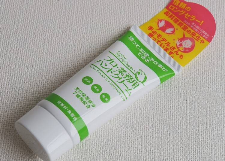 "No matter before or during a meal, usable in an instant. The long seller ""Pro business-use Hand Cream"""