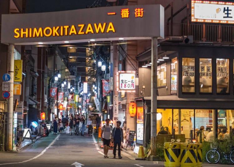 ■알만한 사람은 다 아는 서브컬쳐의 성지/시모키타자와