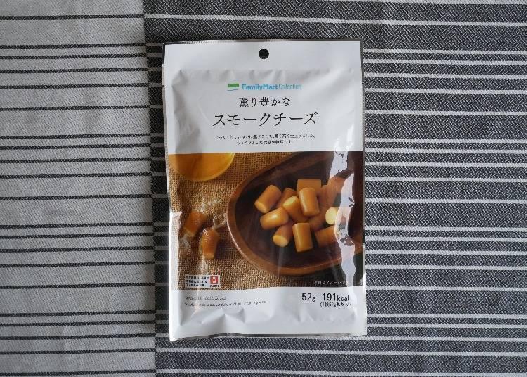 FamilyMart Collection煙燻起士(薫り豊かなスモークチーズ)