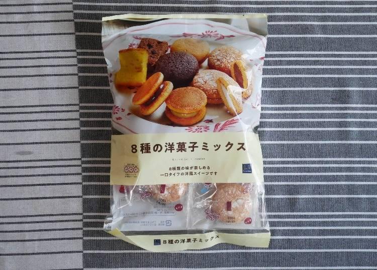 【日本Lawson】 Lawson Select8種洋菓子綜合包(8種の洋菓子ミックス)