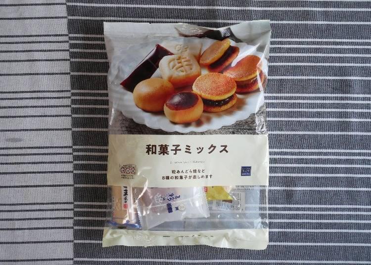 Lawson Select和菓子綜合包(和菓子ミックス)