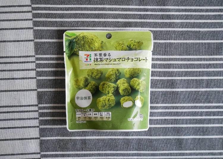 【日本7-11】 SEVEN & i PREMIUM抹茶巧克力棉花糖(抹茶マショマロチョコレート)