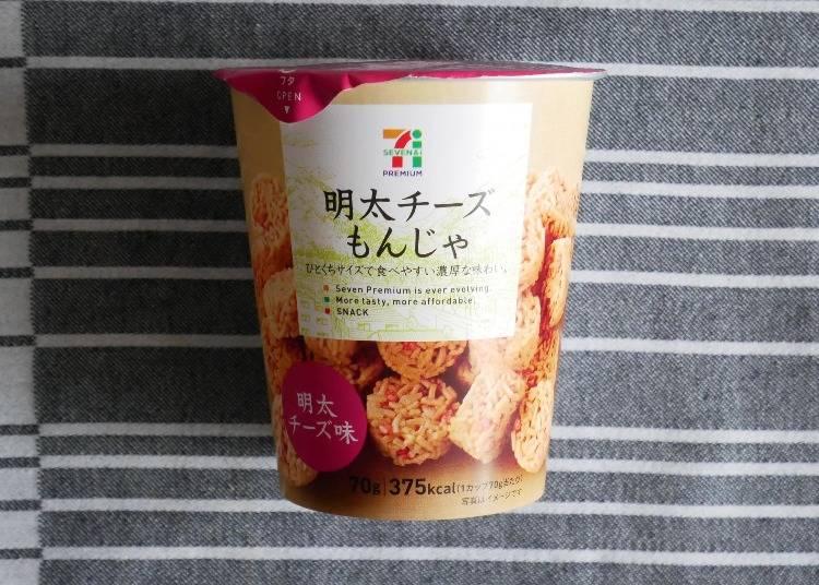 SEVEN & i PREMIUM明太子起士文字燒(明太チーズもんじゃ)