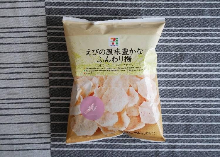 SEVEN & i PREMIUM鬆脆米蝦餅(えびの風味豊かなふんわり揚)