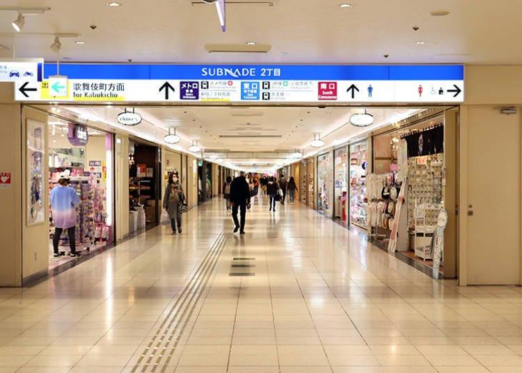 ■Tell me more about this Shinjuku Subnade