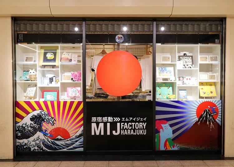 ■日本製の雑貨や服がたくさん!「MIJ FACTORY HARAJUKU」