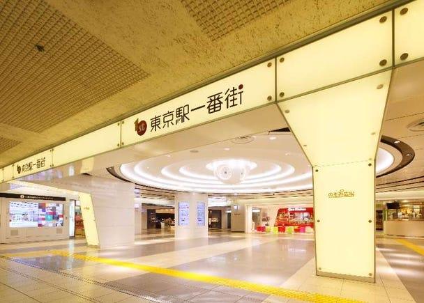 【東京站一番街】遊客必訪店家&必買商品一次報你知!