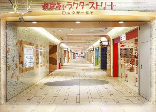 1.東京動漫人物街(東京キャラクターストリート)