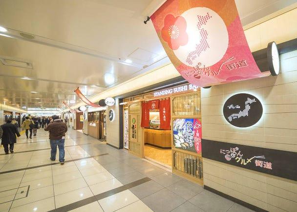 6.餐廳&咖啡館(にっぽん、グルメ街道)
