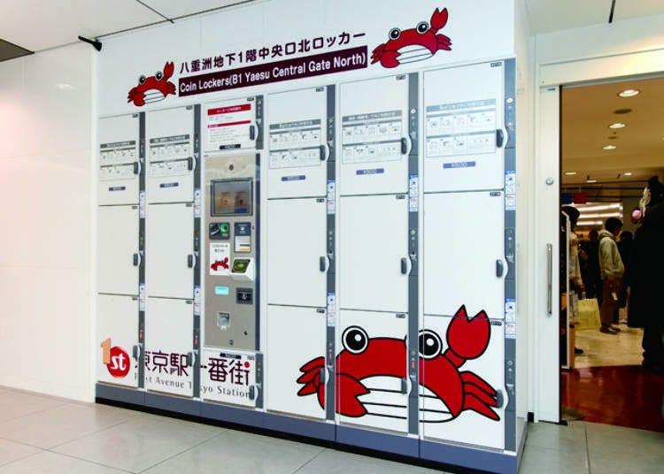 在東京站一番街找空置物櫃好簡單!