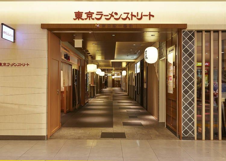 3.東京拉麵街(東京ラーメンストリート)