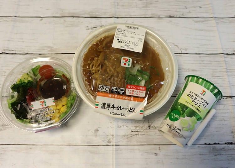 Set 3: Curry udon set