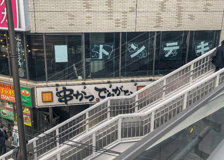 コスパ抜群&カウンター席あり!「東京トンテキ」