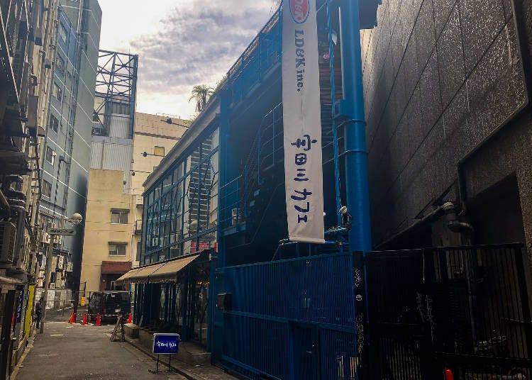 「宇田川CAFE」路面餐厅&网红美食照餐点