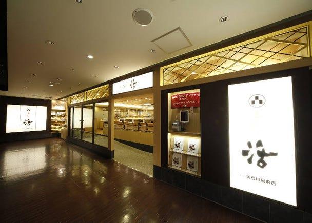 一度は訪れたい回転寿司「活美登利」