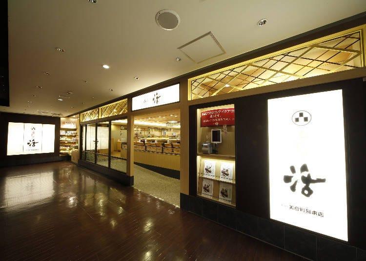 絕對要來造訪一次的迴轉壽司店「活美登利」