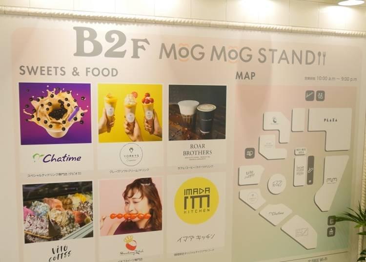 2.「吃」的最前線SHIBUYA109澀谷新登場「MOG MOG STAND(モグモグスタンド)」!