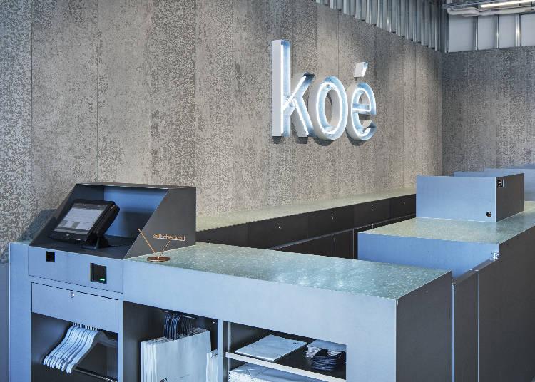 2018年新開幕的俐落時尚風格飯店「hotel koé tokyo」