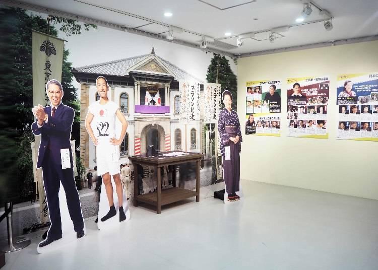 日本のメディアに触れる!NHKスタジオパーク