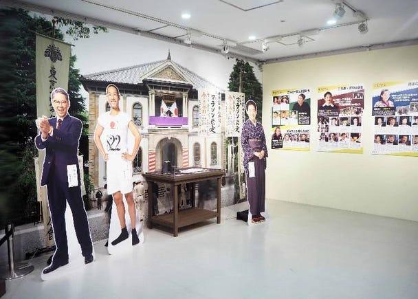 สัมผัสกับสื่อบันเทิงของประเทศญี่ปุ่นได้ที่ NHK Studio Park