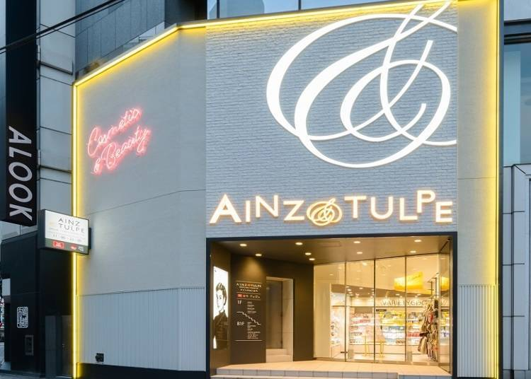 2. Ainz & Tulpe: Array of useful products for your selection