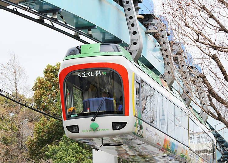 히가시엔과 니시엔을 이어주는 '모노레일'을 타보자!