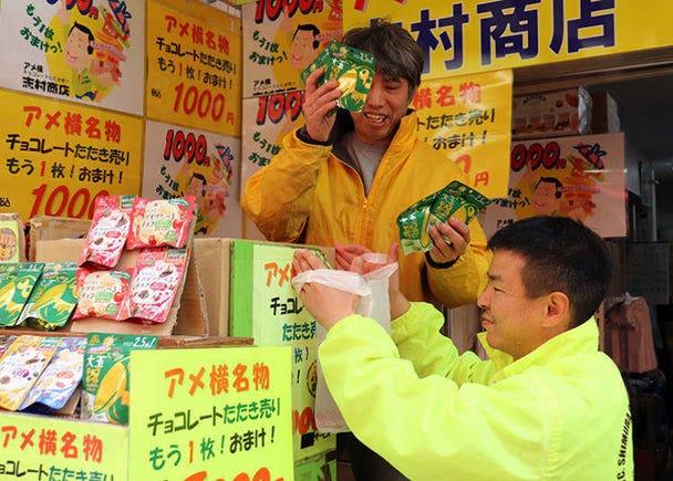 東京必去觀光景點「上野阿美橫町」!便宜又好買的不踩雷伴手禮推薦