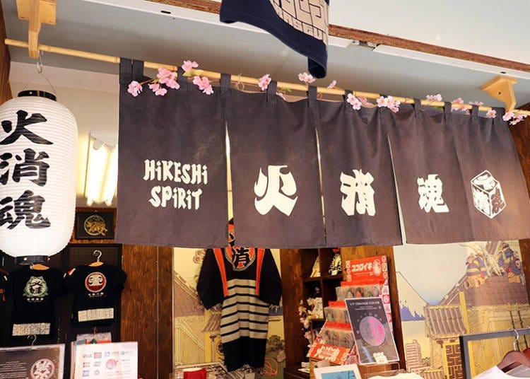 ■江户时代精髓与现代流行完美演绎! 「火消魂」和风图腾T恤