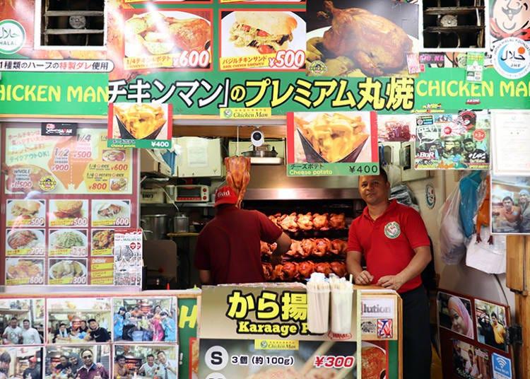 ■CHICKEN MAN雞肉男子的「奢華烤全雞」