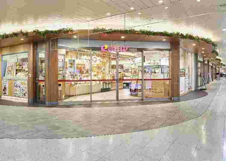 Ecute: Ueno specialty goods and souvenirs