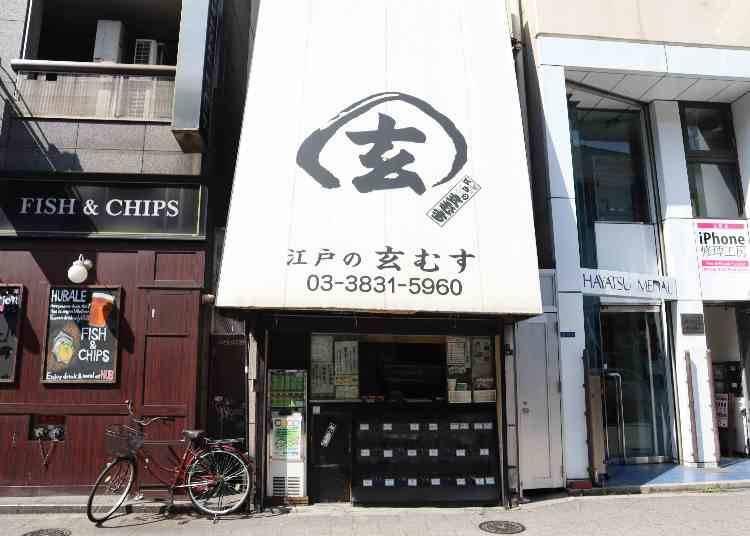 Edonogenmusu: Takeout-only onigiri (rice balls) with an astounding amount of local regulars