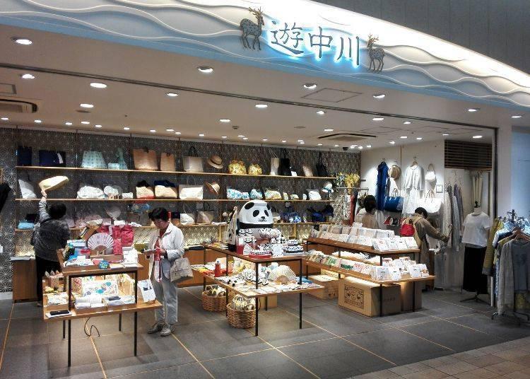 에큐트 안에 있는, 일본의 직물로 만든 인기 굿즈 샵 '유 나카가와'